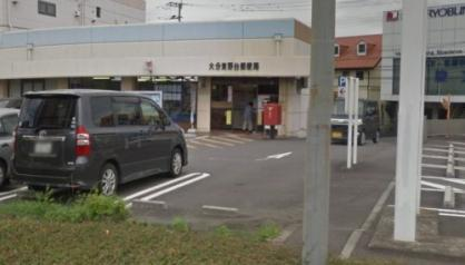 大分東野台郵便局の画像1