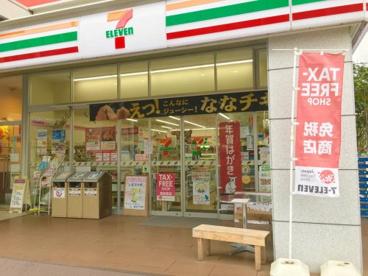 セブンイレブン 新宿余丁町店の画像1
