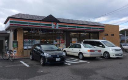 セブンイレブン 新潟中野山店の画像1
