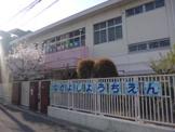 大阪市立長吉幼稚園
