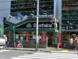 東京スター銀行ATM 三徳 新宿本店