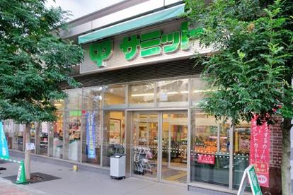 サミットストア 渋谷本町店の画像1