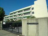 茨木市立北中学校