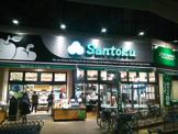 Santoku(サントク) 関町店