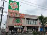 ライフ 茨木小川店