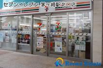 セブンイレブン 茅ヶ崎駅北口店