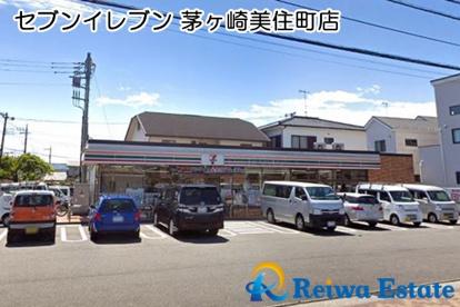 セブンイレブン 茅ヶ崎美住町店の画像1