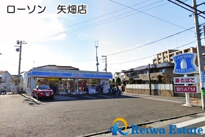 ローソン 矢畑店の画像1