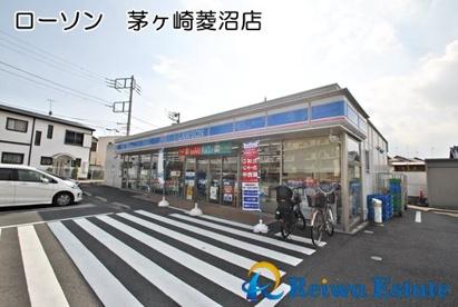 ローソン 茅ヶ崎菱沼店の画像1