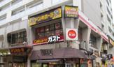 ドン・キホーテ 行徳駅前店