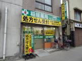 稲垣薬局川崎店