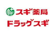 スギ薬局新宿若松町店の画像1