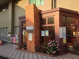 戸山図書館の画像1