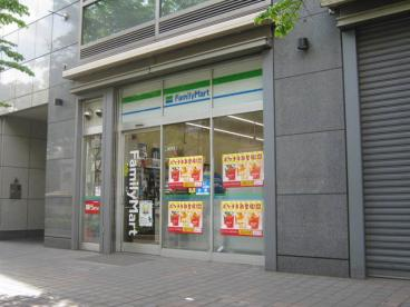 ファミリーマート 墨田錦糸町北口店の画像1