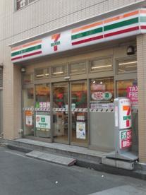 セブンイレブン JR錦糸町駅前店の画像1