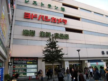 ヨドバシカメラ マルチメディア錦糸町の画像1