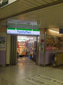 ファミリーマート 押上駅店の画像1