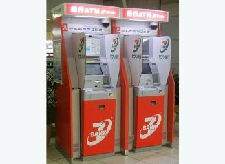セブン銀行 東京メトロ 南北線 四ツ谷駅 共同出張所の画像1