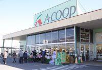 JA南アルプス市 経済部 Aコープ甲西店の画像1