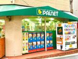 パルネット加美店