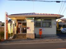 青梅藤橋郵便局