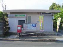 秋川野辺郵便局