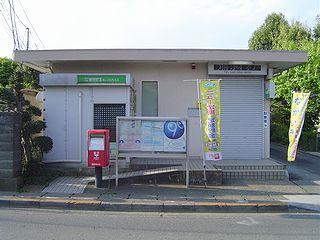 秋川野辺郵便局の画像1