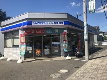 ローソンLTF茅ヶ崎みずき店の画像1