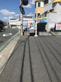 セブンイレブン茅ヶ崎香川4丁目店の画像2