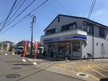 ローソンLTF東香川店