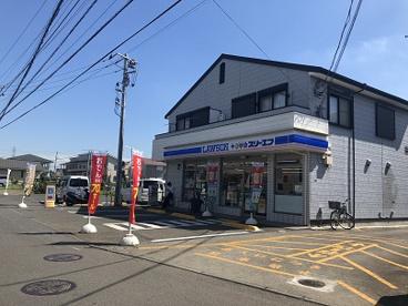 ローソンLTF東香川店の画像1