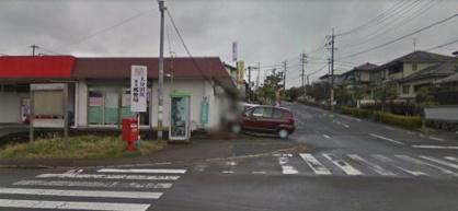 大分田尻簡易郵便局の画像1