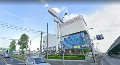 東京インテリア家具 宇都宮本店の画像1