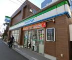 ファミリーマート 駒沢大学駅前店