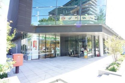 ファミリーマート メディアシップ店の画像1