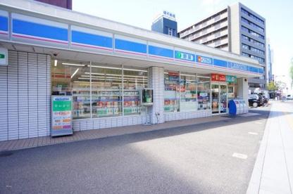 ローソン新潟万代橋店の画像1