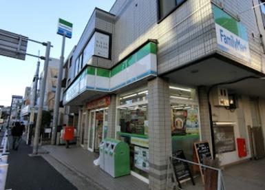 ファミリーマート 駒沢自由通り店の画像1