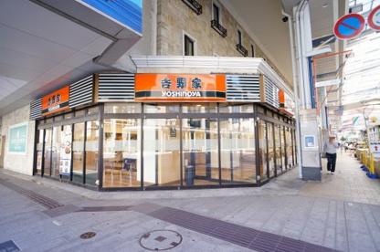 吉野家新潟本町通店の画像1