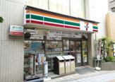 セブンイレブン 世田谷池尻3丁目店