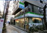 ファミリーマート 駒沢一丁目店