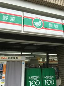 ローソンストア100 LS世田谷下馬店の画像1