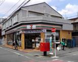 セブンイレブン 世田谷三宿2丁目店