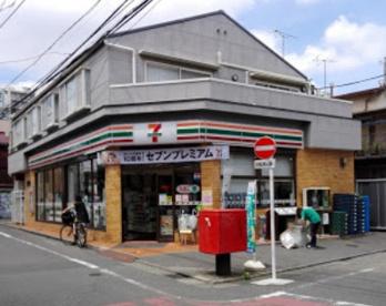 セブンイレブン 世田谷三宿2丁目店の画像1