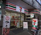 セブンイレブン 世田谷4丁目店