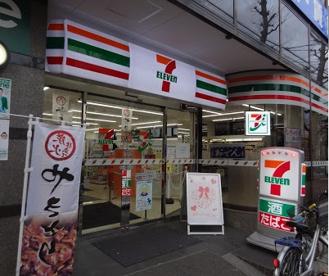 セブンイレブン 世田谷4丁目店の画像1