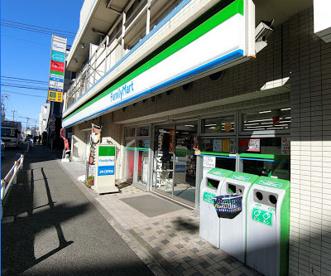ファミリーマート 駒沢二丁目店の画像1