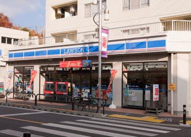 ローソン 代沢五丁目店の画像1