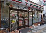 セブンイレブン 世田谷駒沢4丁目店