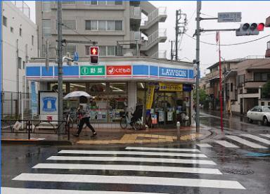 ローソン 世田谷駅北店の画像1