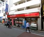 ポプラ 池尻大橋店